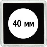 Квадратная капсула QUADRUM 50х50, диаметр для монеты 40 mm
