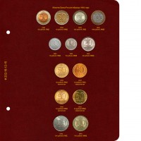 Лист для монет России регулярного выпуска 1992–1993 гг. Формат «Коллекционер»