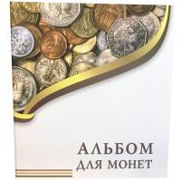 Альбом «Для монет», без листов. Стандарт Optima