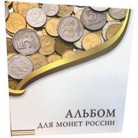 Альбом «Для монет России», без листов. Стандарт Optima