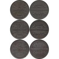 Германская оккупация, комплект монет 1, 2 и 3 копейки 1916 года