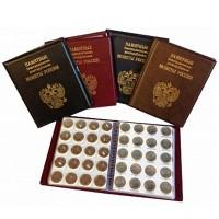 Альбом малый для 10-рублевых биметаллических монет России с промежуточными листами с изображениями монет
