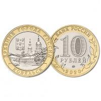 Россия 10 Рублей 2020 ММД год UNC Козельск Древние города России