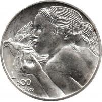 Сан-Марино 500 лир 1973. Девочка с голубем.