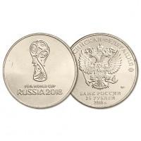 РФ 25 рублей 2018 год. Футбол. Эмблема